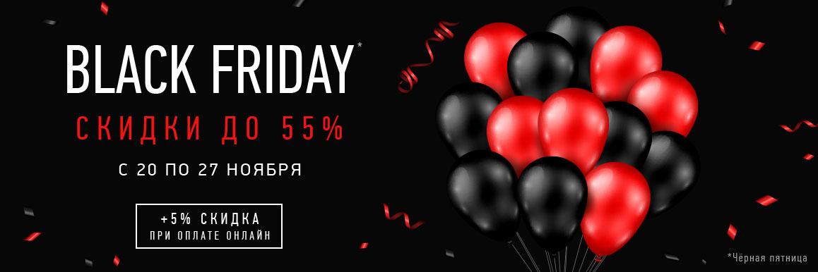 Black Friday в «Kristall Nails» - скидки до 55%.