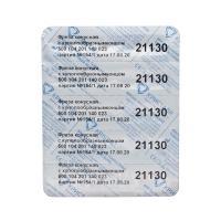 Кристалл, Твердосплавная фреза Цилиндр закругленный, мелкая, 21130 для маникюра и педикюра