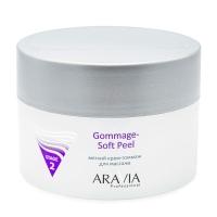 ARAVIA Professional, Крем-гоммаж мягкий для массажа Gommage Soft Peel, 150 мл