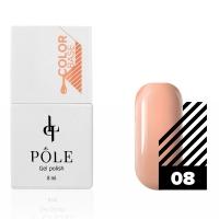 POLE, Color base №08 (8 мл)