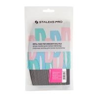 Staleks, Сменные файлы для пилки полумесяц на мягкой основе 150 грит EXPERT 40