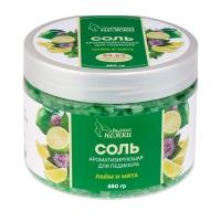 IRISK professional, Соль для педикюра ароматизирующая Вкусные Ножки, №02 Лайм и мята, 450 гр