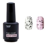 RuNail, Глянцевый топ для гель-лака Top Сoat Black Flakes №6291 (9 мл)