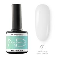 TNL, Цветная база Nude dream base №01- кокосовое настроение, 10 мл