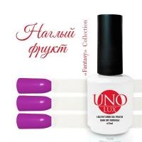 UNO Lux professional, Гель-лак Lippy Fruit (№120 Наглый фрукт), 8 мл