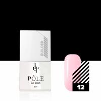 POLE, Builder Gel №12 камуфлирующий нежно-розовый (8 мл)