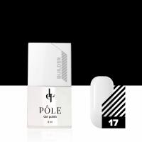 POLE, Builder Gel №17 камуфлирующий белый (8 мл)