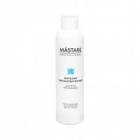 Mastare, Бальзам Гипоаллергенный для всех типов волос (без сульфатов и парабенов), 200 мл