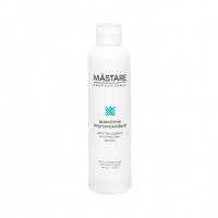 Mastare, Шампунь Гиалуроновый для секущихся и пористых волос (без сульфатов и парабенов), 200 мл