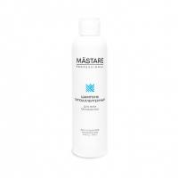 Mastare, Шампунь Гипоаллергенный для всех типов волос (без сульфатов и парабенов), 200 мл