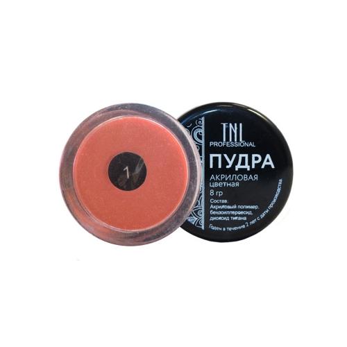 Акриловая пудра №01 оранжевая (8 гр.)