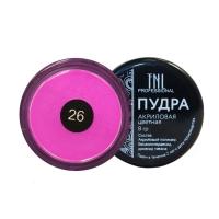 Акриловая пудра №26 фиалка (8 гр.)