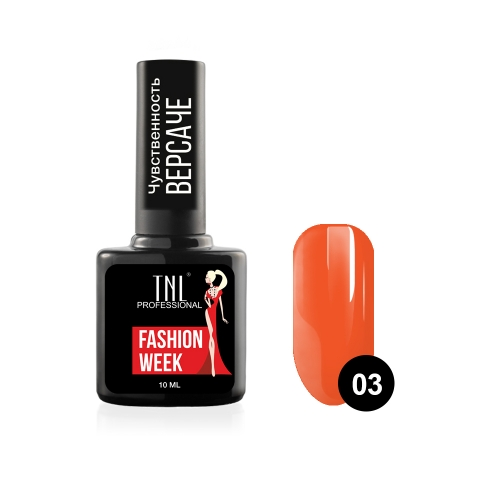 Гель-лак TNL Fashion Week «Чувственность Версаче» №03 (10 мл)