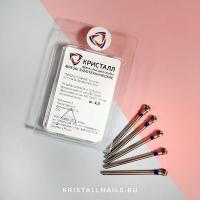Кристалл, Твердосплавная Фреза Шар, средняя, 4,0 с простой нарезкой для снятия гель лака с ногтей