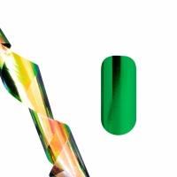 Фольга для литья (зеленая)
