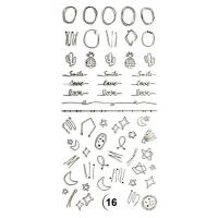 Nika Nagel, Набор наклеек для дизайна ногтей Фреска ювелирная №16