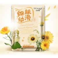 BIOAQUA, Очищающая маска с экстрактом ромашки NATURAL EXTRACT (30 г.)
