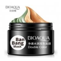 BIOAQUA, Двойная маска для ухода - очищение и матирование Т-зоны и подтяжка овала лица, BanBang Mask (50 гр. + 50 гр.)