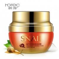 Han Chan, Улиточный крем с дрожжевым экстрактом и гиалуроновой кислотой Rorec Snail Hydra Skin Cream (50 гр.)
