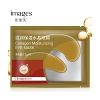 Images, Патчи под глаза золотые с коллагеном увлажняющие Collagen Moisturizing (8гр.)