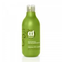 Constant Delight, Шампунь СПА с шелком для сухих и ослабленных волос (250 мл.)