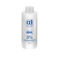 Constant Delight, Эмульсионный окислитель универсальный 3% МИНИ, 100 мл.