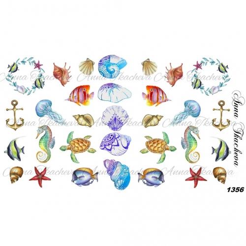 Наклейка слайдер-дизайн by Anna Tkacheva 1356