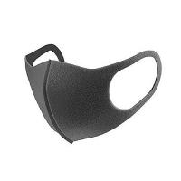 Soline Charms, Многоразовая угольная маска, чёрная