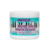 Indigo, Маска-глина Архитектор волос, реконструкция + регенерация (500 мл.)