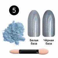 Кристалл Nails, Втирка для ногтей + аппликатор, Голографическая, №05 серебро