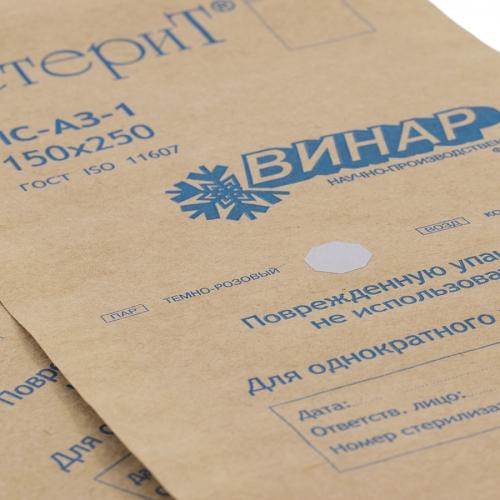 Крафт пакет для стерилизации, 150х250 мм, 100 шт.