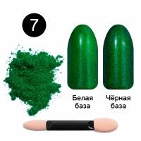 Кристалл Nails, Втирка для ногтей + аппликатор, Металлическая, №07 зелёный изумруд