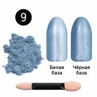 Кристалл Nails, Втирка для ногтей + аппликатор, Металлическая, №09 серебристый