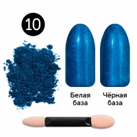 Кристалл Nails, Втирка для ногтей + аппликатор, Металлическая, №10 морская волна