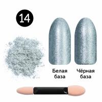 Кристалл Nails, Втирка для ногтей + аппликатор, Металлическая, №14 серебро