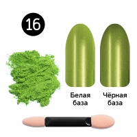 Кристалл Nails, Втирка для ногтей + аппликатор, Металлическая, №16 лайм