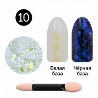 Кристалл Nails, Втирка для ногтей + аппликатор, Юки прозрачная, №10 сапфир