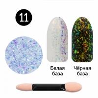 Кристалл Nails, Втирка для ногтей + аппликатор, Юки прозрачная, №11 звёздная пыль