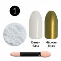 Кристалл Nails, Втирка для ногтей + аппликатор, Жемчужная, №01 золотой жемчуг