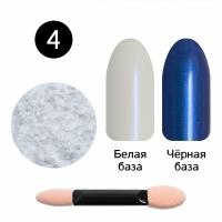 Кристалл Nails, Втирка для ногтей + аппликатор, Жемчужная, №04 голубой жемчуг