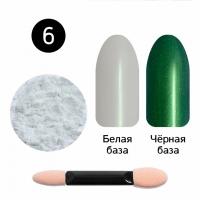 Кристалл Nails, Втирка для ногтей + аппликатор, Жемчужная, №06 зелёный жемчуг