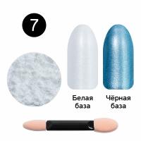 Кристалл Nails, Втирка для ногтей + аппликатор, Жемчужная, №07 серебряный жемчуг