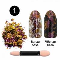 Кристалл Nails, Втирка для ногтей + аппликатор, Юки, №01 малиновый
