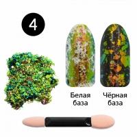 Кристалл Nails, Втирка для ногтей + аппликатор, Юки, №04 светло-зелёный