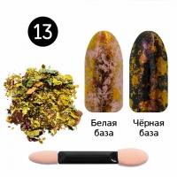 Кристалл Nails, Втирка для ногтей + аппликатор, Юки, №13 медный