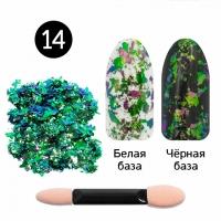 Кристалл Nails, Втирка для ногтей + аппликатор, Юки, №14 волшебный изумруд