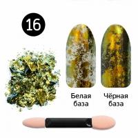 Кристалл Nails, Втирка для ногтей + аппликатор, Юки, №16 золотой