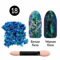Кристалл Nails, Втирка для ногтей + аппликатор, Юки, №18 бирюза