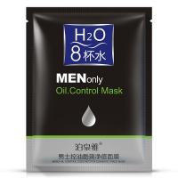 BIOAQUA, Маска для мужчин -контроль за жирной кожей