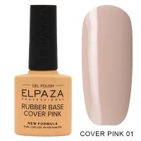 ELPAZA, Камуфлирующая каучуковая база  Cover Pink №01